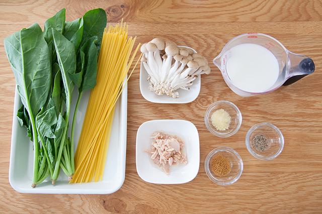 パスタの材料は、ほうれん草・ぶなしめじ ・ツナ缶・牛乳・コンソメ・粉チーズ・黒こしょう
