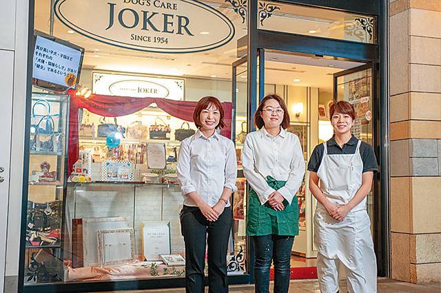 DOG'S CARE JOKER六本木ヒルズ店  スタッフ