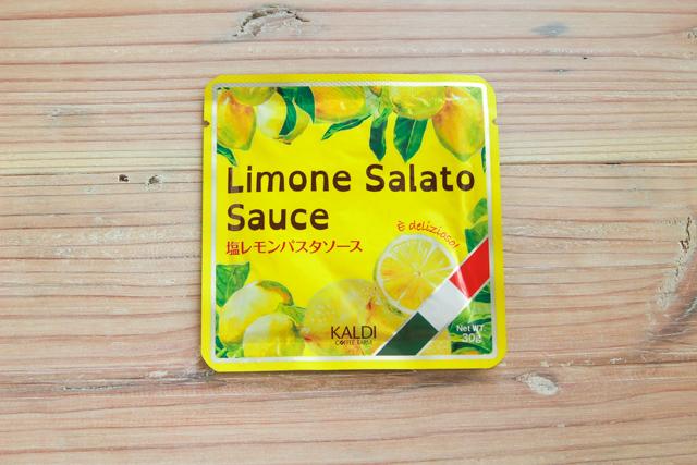 カルディオリジナル 塩レモンパスタソース|124円(税込)