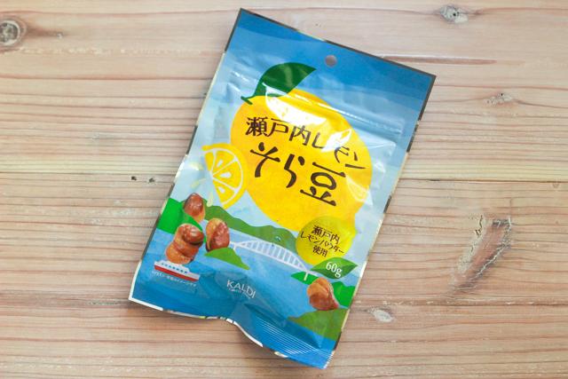 カルディオリジナル 瀬戸内レモンそら豆|162円(税込)