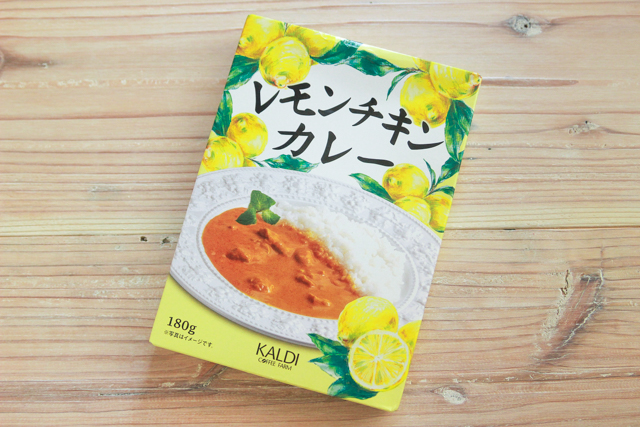 カルディオリジナル レモンチキンカレー|295円(税込)