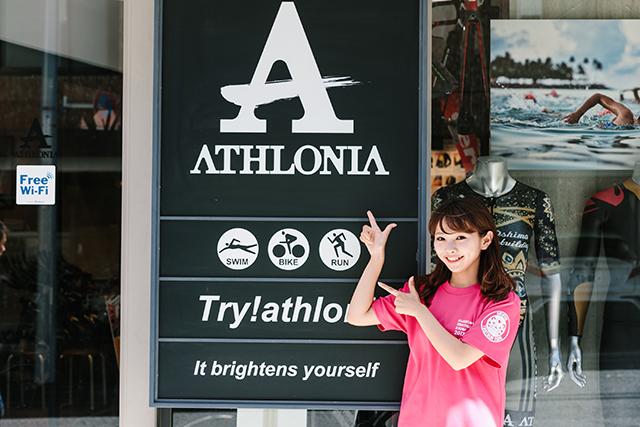 トライアスロンショップ「アスロニア」の店頭に立つNMB48の磯佳奈江さん