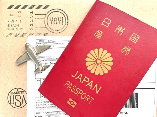 帰国後すぐの本人確認書類としてパスポートは最も大切!