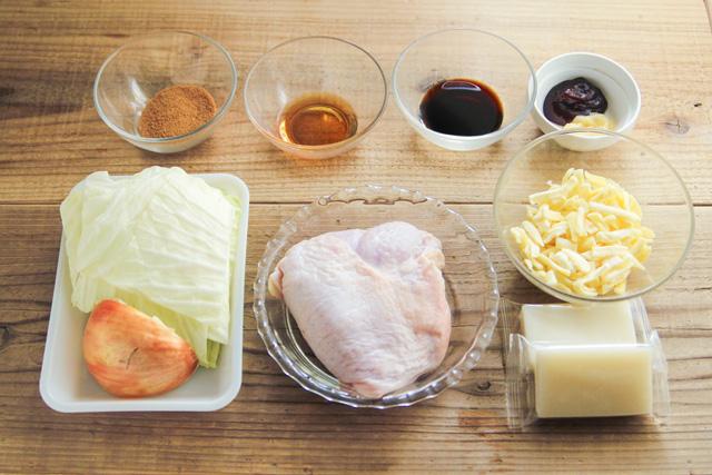 ダッカルビ 材料 チーズ