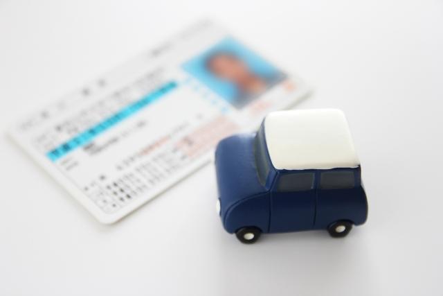 運転免許証は出国前、一時帰国時に更新するのが前提