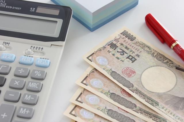 札幌の家賃相場や物価は大都市圏では安いといえる