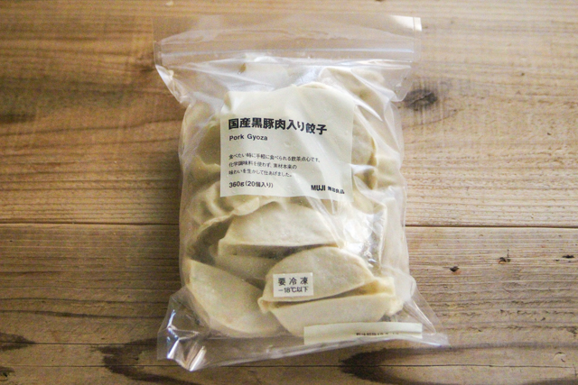 無印良品の冷凍食品「国産黒豚肉入り餃子」
