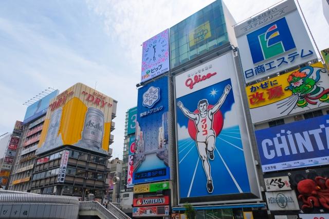 大阪で一人暮らし