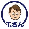 隅田川の花火大会が見える部屋に住みたいTさん
