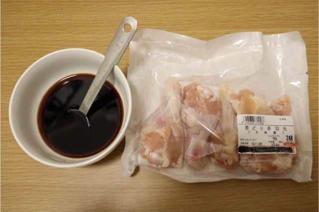 ローストチキンの材料(手羽元とタレ)