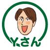 日本全国から二人で住める家賃4万円の部屋を探しているYさん