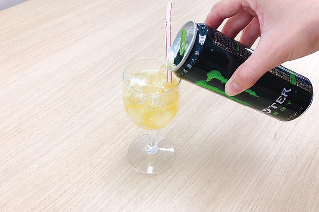 かちわり氷を入れたグラスにモンスターを注ぐ