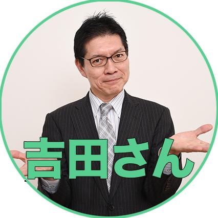 企画の趣旨を説明する吉田さん