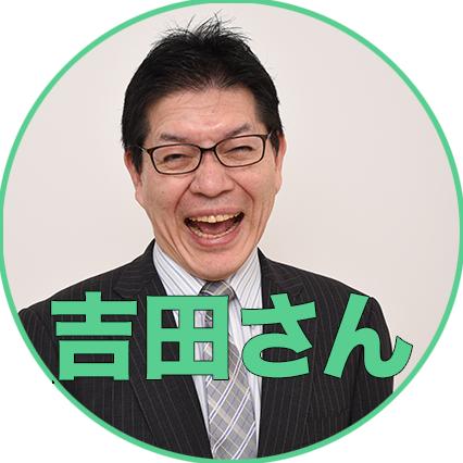 自動車とバイク、原付の燃費について説明する吉田さん