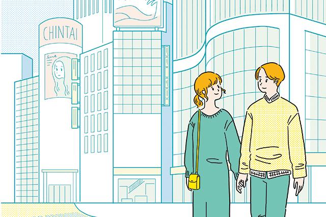 都会に暮らしているカップルのイラスト