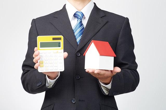 不動産会社によっては仲介手数料がお得な設定になっている!