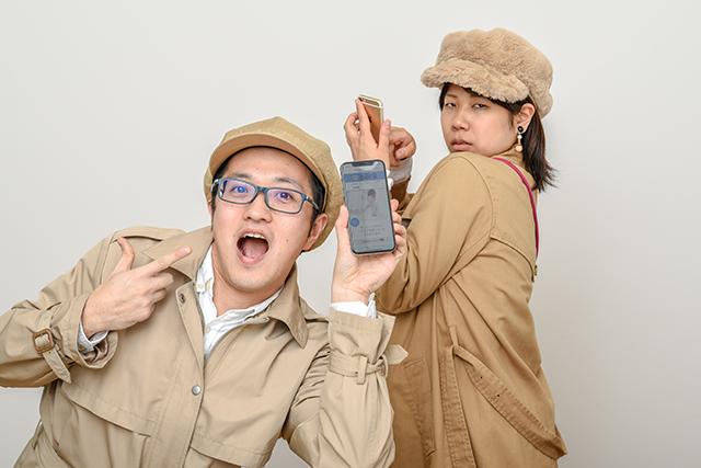 CHINTAI探偵団の木村・綱島が原付向き物件を調査