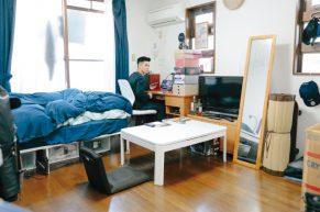 現役大学生のお部屋探し事情 京都の大学生の場合
