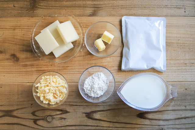 余ったお餅で作る餅カレーラザニアの材料