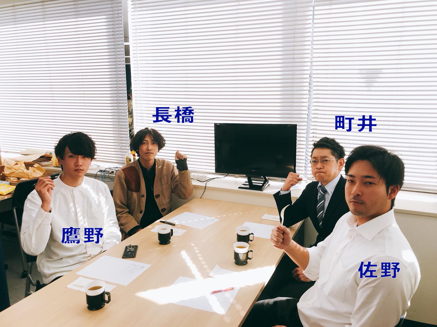 チョコレート以外のバレンタイン料理対決の審査員を務める鷹野、長橋、町井、佐野