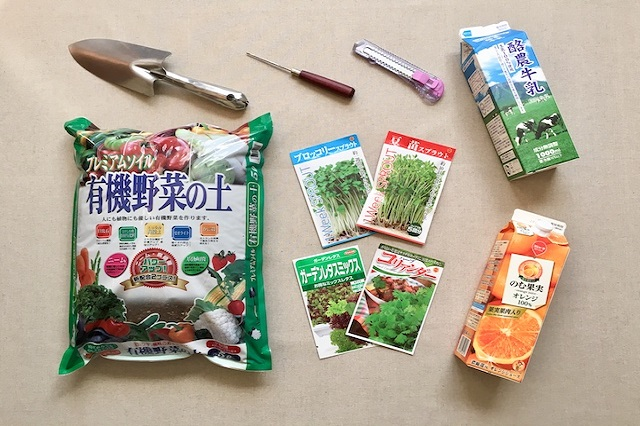 簡単野菜栽培