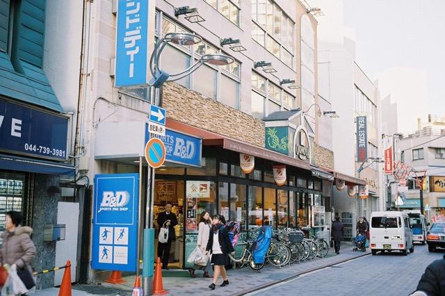武蔵小杉のスーパーマーケット