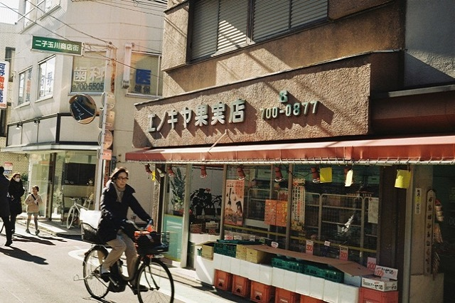 二子玉川の商店街にある果物屋