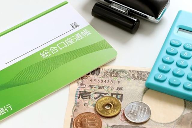 一人暮らしの生活費で使う通帳やお金