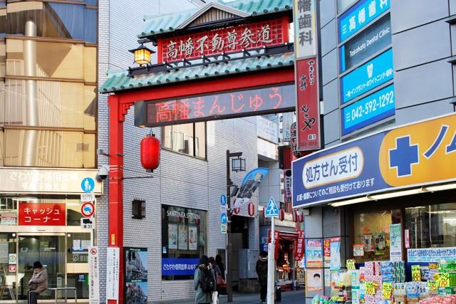 高幡不動駅周辺の商店街