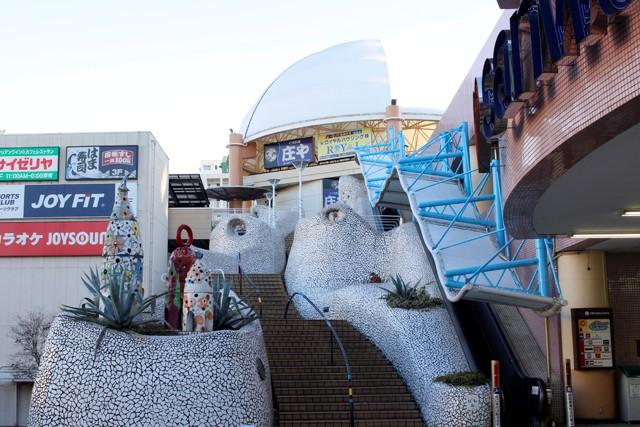 京王堀之内駅周辺の飲食店