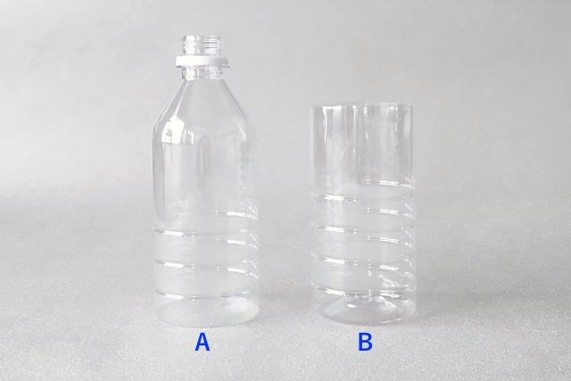 防災アイテム・ペットボトル濾過器の作り方の工程:ペットボトルを切った様子