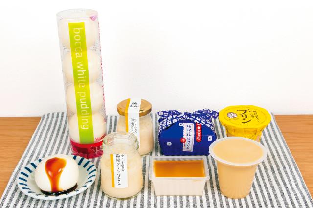 【お取り寄せグルメレビュー】北海道、福島、山梨、徳島のご当地プリンを食べ比べ!