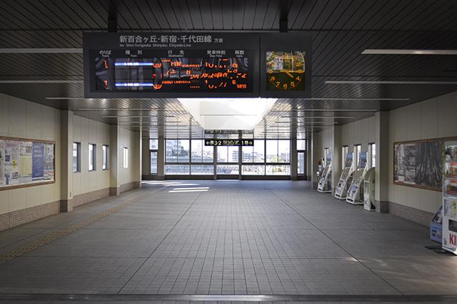 唐木田駅構内