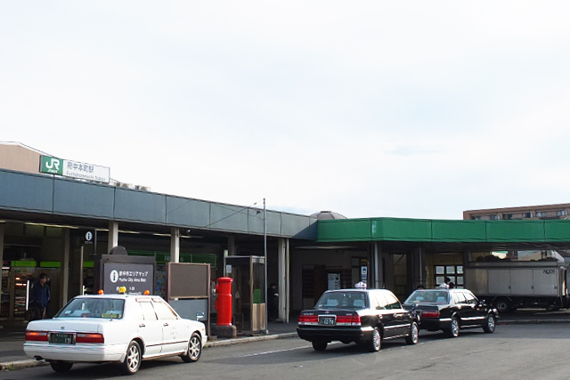 府中本町駅