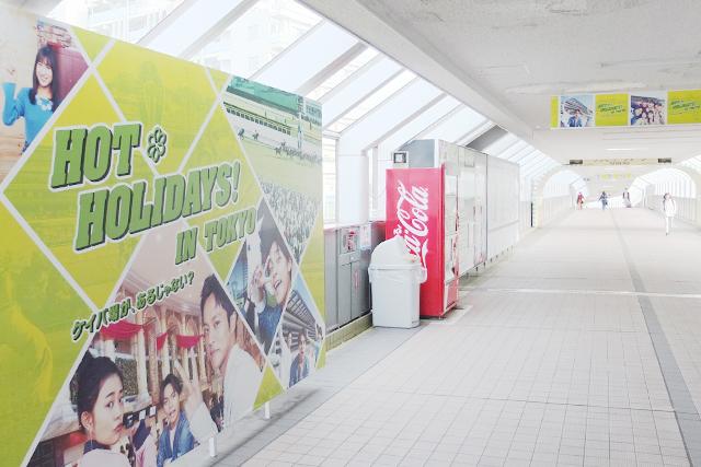 府中本町駅から東京競馬場