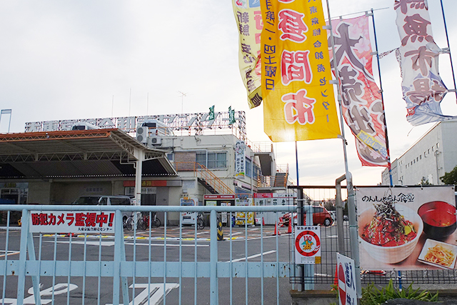 府中本町の市場