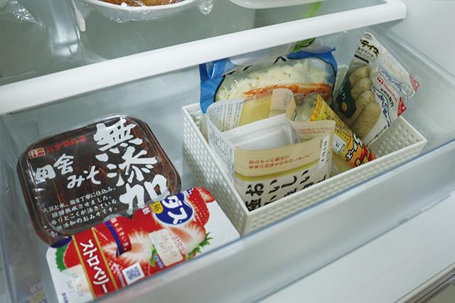 チルド室には乳製品やみそなどを入れる