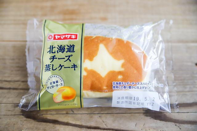 みんな大好き!北海道チーズ蒸しケーキ