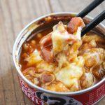 【コンビニ飯レシピ】一瞬でチーズタッカルビが完成!禁断の調味料・コチュチーで缶詰ライフが捗る!