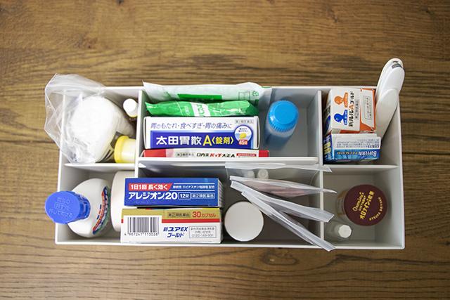 無印良品の「ポリプロピレン収納キャリーボックス」に薬を収納した様子