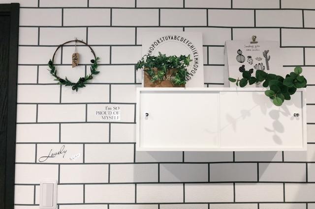 キッチンの壁紙