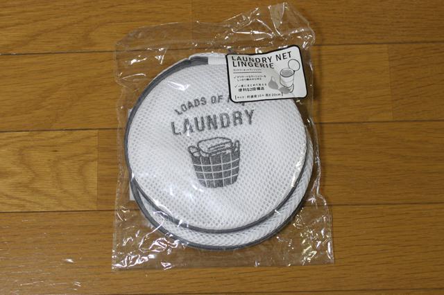 ランドリーネットランジェリー 300円(税別)|3COINS(スリーコインズ 3コインズ)