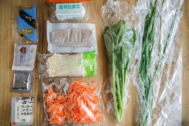 増税時代の救世主】「ミールキット」でおトクに外食気分!料理ベタでもおいしく作れるのか検証してみた! Kis Oisix そぼろと野菜のビビンバ&長ねぎとのり、豆腐の韓国風スープの中身