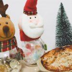 【3COINS(スリーコインズ)スタッフおすすめ】クリスマスパーティーに使えるアイテム