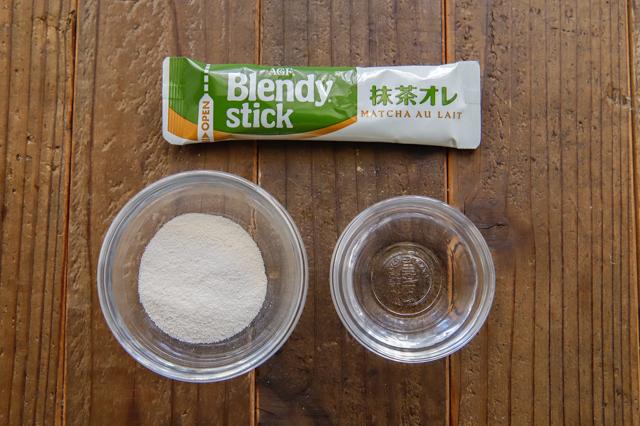ダルゴナコーヒーでおうちカフェ!抹茶・さくら・ほうじ茶アレンジ&ミキサーなしレシピ