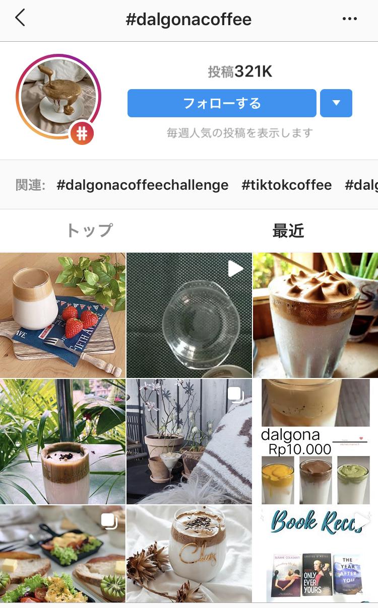 おうちカフェ お菓子 レシピ
