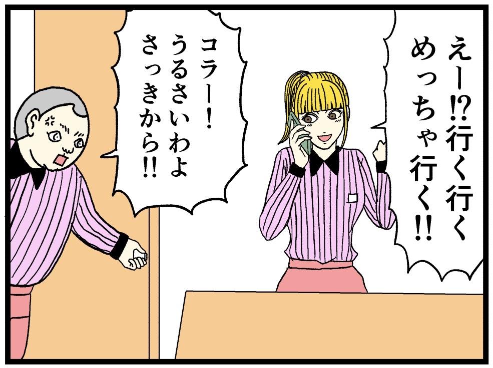 瀬野さん家