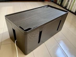 配線を隠せるケーブルボックス