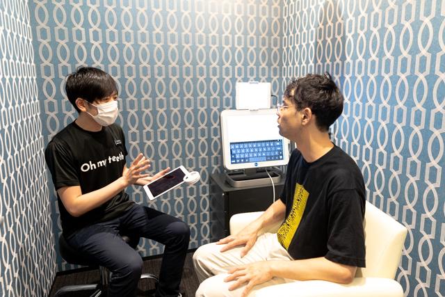 【自宅でできるオンライン歯科矯正】ドクターへの質問