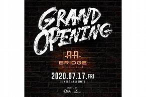 神戸三宮に新たなナイトクラブ「BRIDGE KOBE」が7月17日(金)オープン!